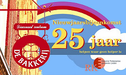 25 jaar De Bakkerij